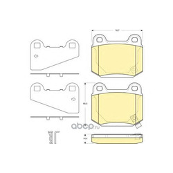 Комплект тормозных колодок, дисковый тормоз (Girling) 6133509