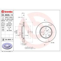 Диск тормозной, передний (Brembo) 09992814