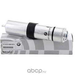 Сменный элемент топливного фильтра (BMW) 13328584874