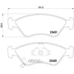 Колодки тормозные дисковые TEXTAR (Textar) 2345001