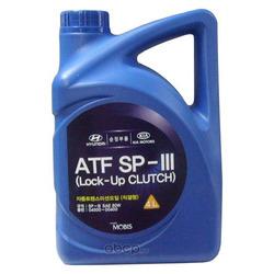 Масло трансмиссионное полусинтетическое ATF SP-III 80W, 4L (Hyundai-KIA) 0450000400