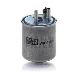 Топливный фильтр (MANN-FILTER) WK9182X