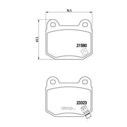 Колодки тормозные дисковые задние, комплект (Brembo) P56048