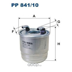 Фильтр топливный (Filtron) PP84110