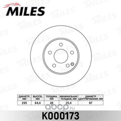 Диск тормозной MERCEDES W204/W212 09- передний D=295мм. (Miles) K000173