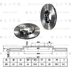 Диск тормозной (Blitz) BS0296