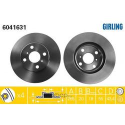Тормозной диск (Girling) 6041631