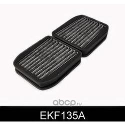 Фильтр, воздух во внутреннем пространстве (Comline) EKF135A