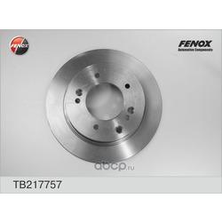 Тормозной диск (FENOX) TB217757