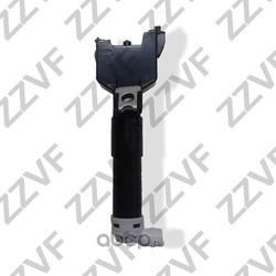 Форсунка омывателя фары правая (ZZVF) ZVLW009R