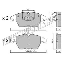 Комплект тормозных колодок, дисковый тормоз (Trusting) 5641