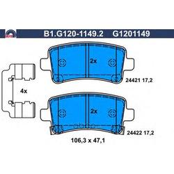 Комплект тормозных колодок (GALFER) B1G12011492