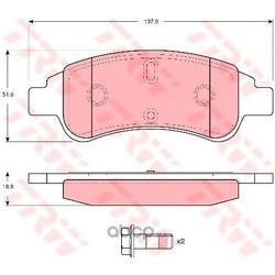 Колодки тормозные дисковые, комплект (TRW/Lucas) GDB1623