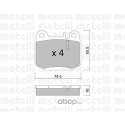 Комплект тормозных колодок, дисковый тормоз (Metelli) 2205640