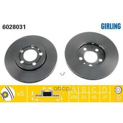 Тормозной диск (Girling) 6028031
