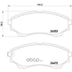 Комплект тормозных колодок, дисковый тормоз (Textar) 2435301