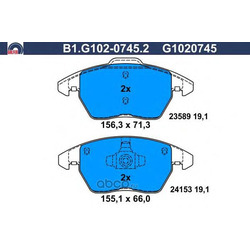 Комплект тормозных колодок (GALFER) B1G10207452