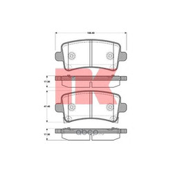 """Колодки тормозные дисковые задние / OPEL Insignia (17/17""""+) (Nk) 223643"""