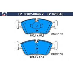 Комплект тормозных колодок (GALFER) B1G10208462