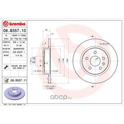 Тормозной диск (Brembo) 08B35710