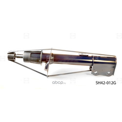 Стойка амортизаторная давление газа (HOLA) SH42012G