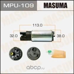 Насос топливный (Masuma) MPU109