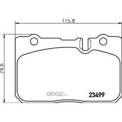 Комплект тормозных колодок, дисковый тормоз (Hella) 8DB355013231