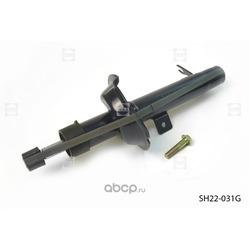 Стойка амортизаторная давление газа (HOLA) SH22031G