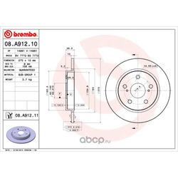 Тормозной диск (Brembo) 08A91211