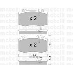 Комплект тормозных колодок, дисковый тормоз (Metelli) 2205635