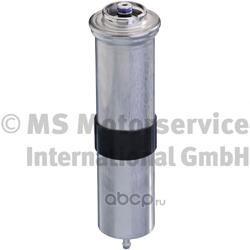 Топливный фильтр (Ks) 50014498