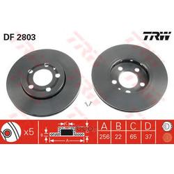 Диск тормозной вентилируемый (TRW/Lucas) DF2803