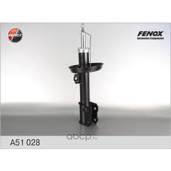 Стойка амортизационная FENOX (FENOX) A51028