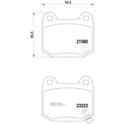 Колодки тормозные дисковые TEXTAR (Textar) 2158001
