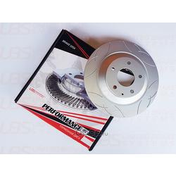 Диск тормозной, задний (UBS) BP2212002