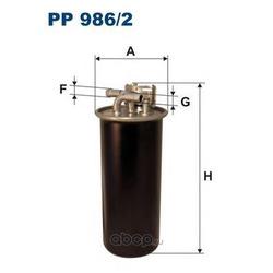 Фильтр топливный Filtron (Filtron) PP9862