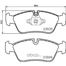 Комплект тормозных колодок, дисковый тормоз (Hella) 8DB355011281