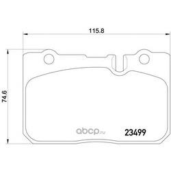 Колодки тормозные дисковые TEXTAR (Textar) 2349901