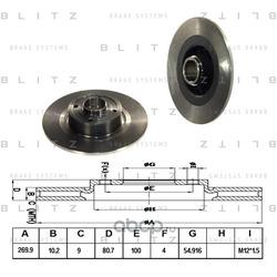 Диск тормозной (Blitz) BS0208