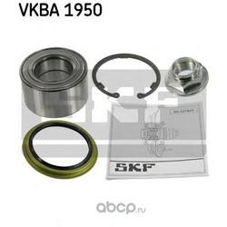 Комплект подшипника ступицы колеса (Skf) VKBA1950