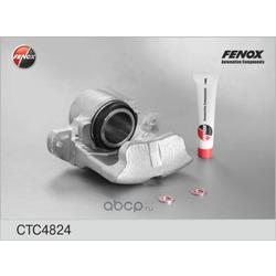Комплект корпуса скобы тормоза (FENOX) CTC4824
