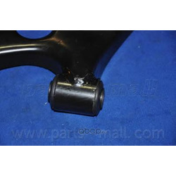 Рычаг независимой подвески колеса (Parts-Mall) PXCAA029LL