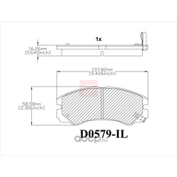 Дисковые тормозные колодки (Friction Master) ELT579
