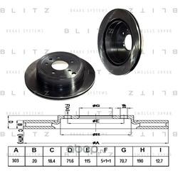 Диск тормозной (Blitz) BS0228