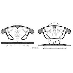 Комплект тормозных колодок, дисковый тормоз (Remsa) 148200