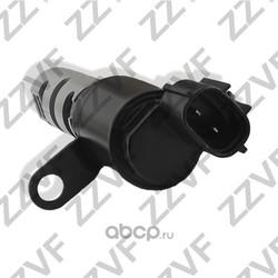 Клапан изменения фаз грм (ZZVF) ZV5023Y