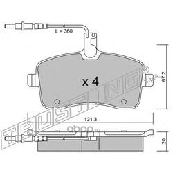 Комплект тормозных колодок (Trusting) 6160