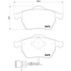 Колодки тормозные дисковые TEXTAR (Textar) 2067602