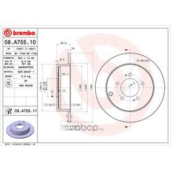 Тормозной диск (Brembo) 08A75510