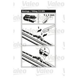Щетка стеклоочистителя (Swf) 116365